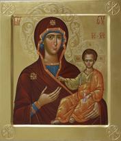 Икона Пресвятой Богородицы Одигитрия