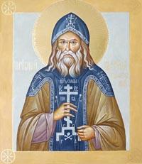 преподобный Гавриил Седмиезерский