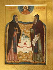 Прп. Сергий и Герман Валаамские