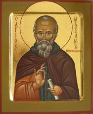 Святой Максим Исповедник