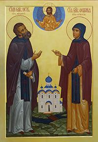 Свв. Пётр и Феврония муромские