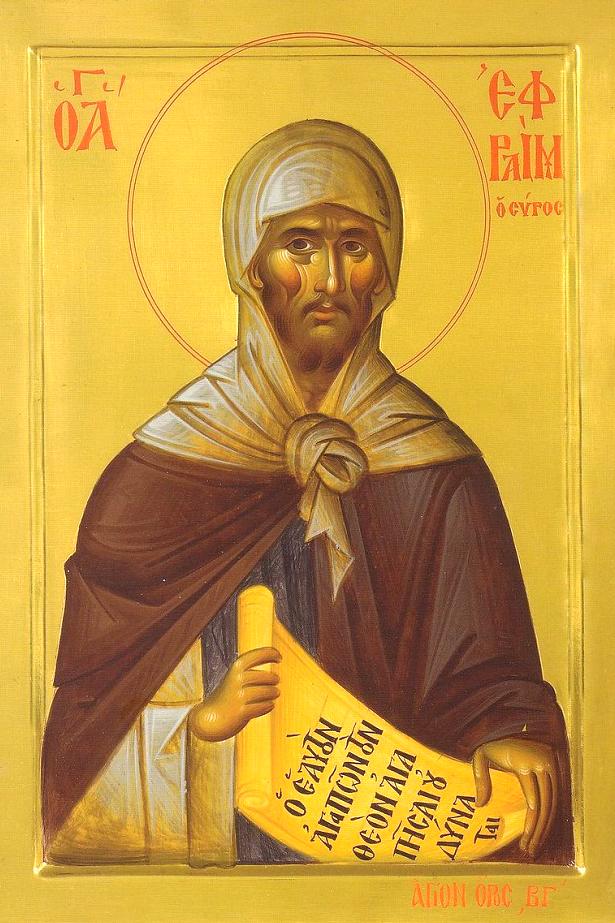 Увещание, или огласительное наставление, монахам – прп. ЕфремСирин