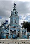 Краткое изложение основных принципов подготовки мирян ко Крещению и другим Таинствам в Екатеринбургской Епархии