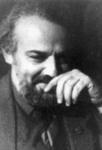 Введение в христианскую жизнь – протоиерей Александр Мень