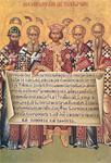 Три огласительные беседы по Символу веры – Ларионова М.Е.