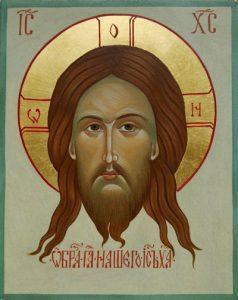Образ Господа нашего Иисуса Христа