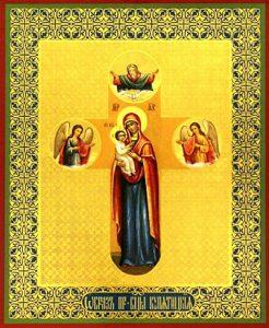 Икона Богородицы Купятицкая
