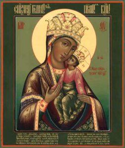 Икона Богородицы Споручница грешных