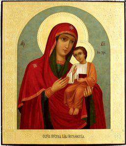 Икона Богородицы Казанская (Песчанская)
