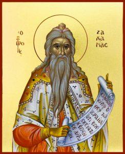 Пророк Захария Праведный, отец Иоанна Предтечи