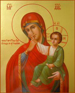 Икона Богородицы «Отрада» («Утешение») Ватопедская