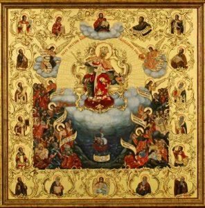 Икона Богородицы Всех скорбящих Радость