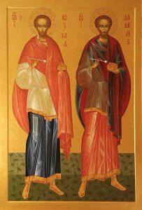 Бессребреники и чудотворцы Косма и Дамиан Асийские