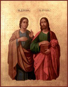 Мученики-бессребреники Косма и Дамиан Римские
