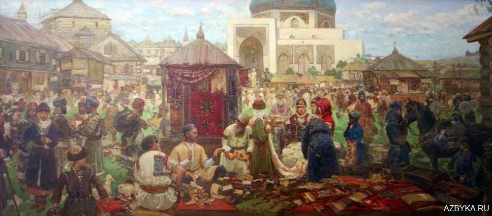 Булгарский рынок