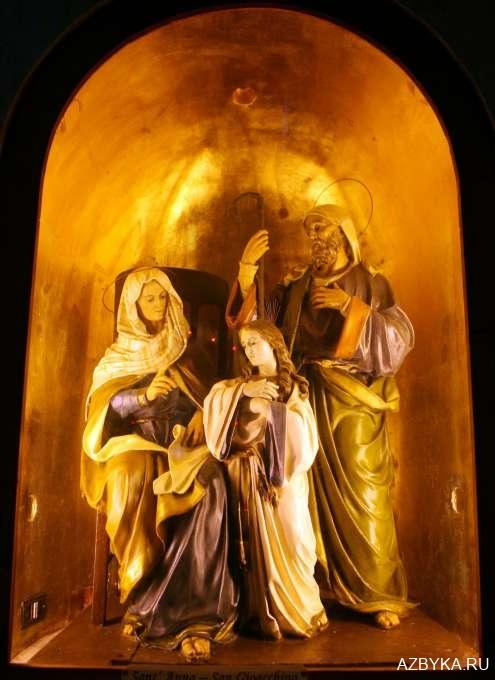 Мария с родителями
