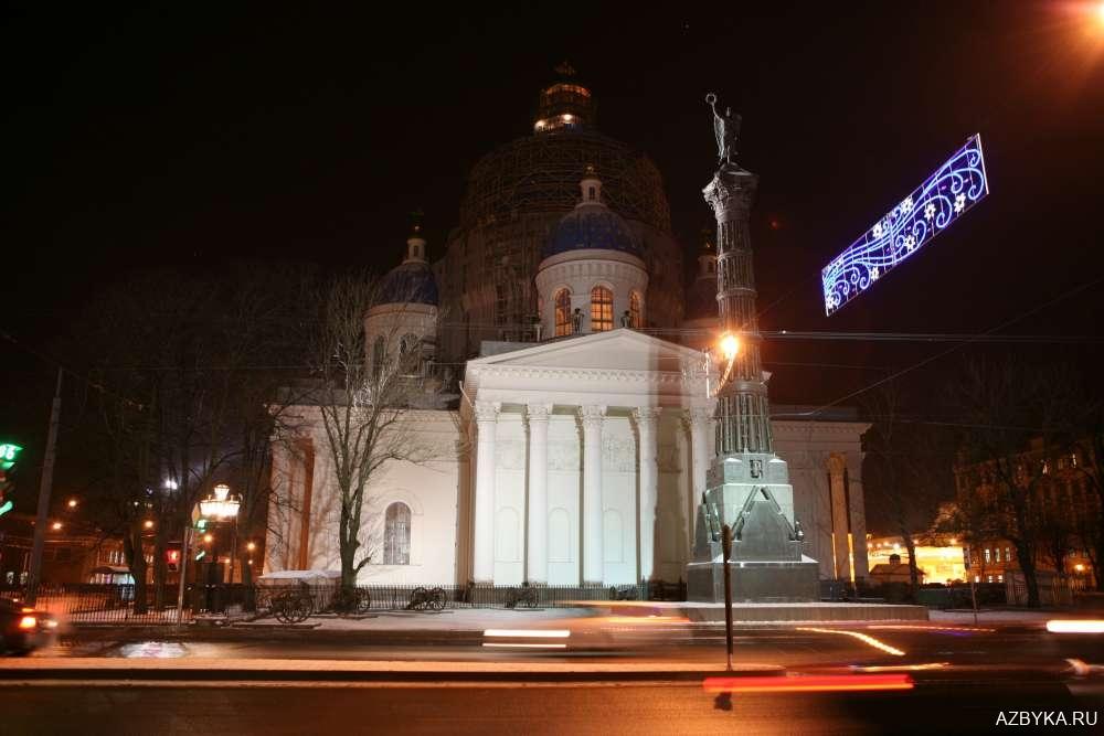 Ночной собор