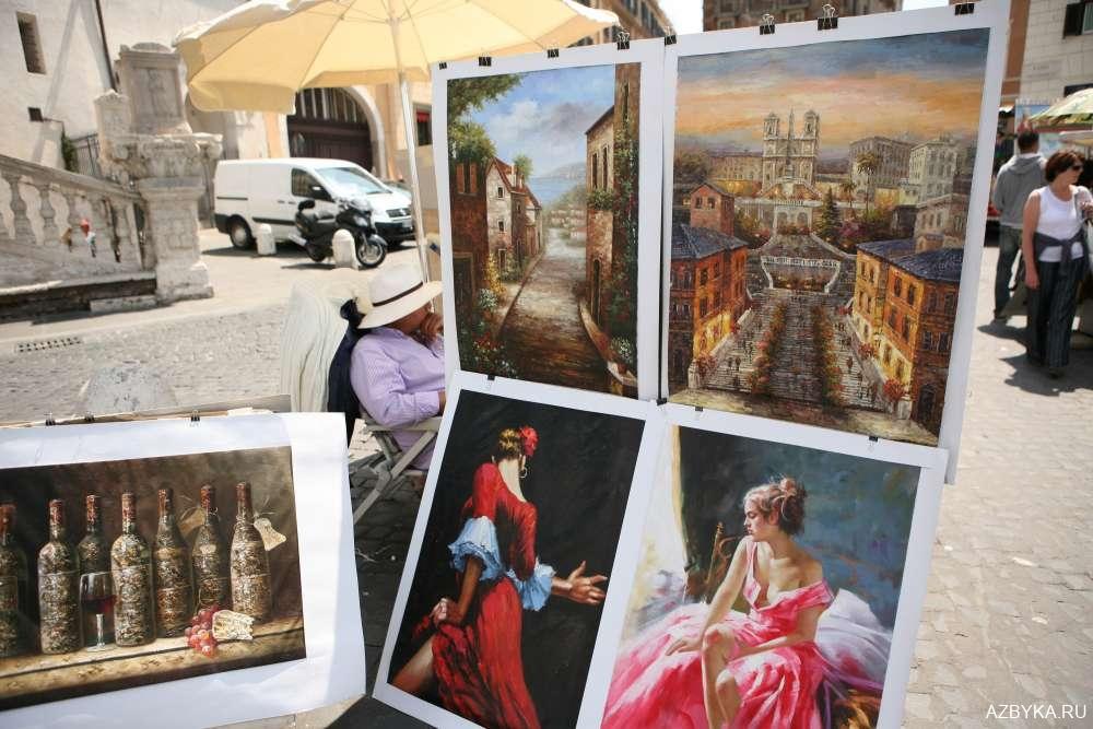 Картины уличного художника