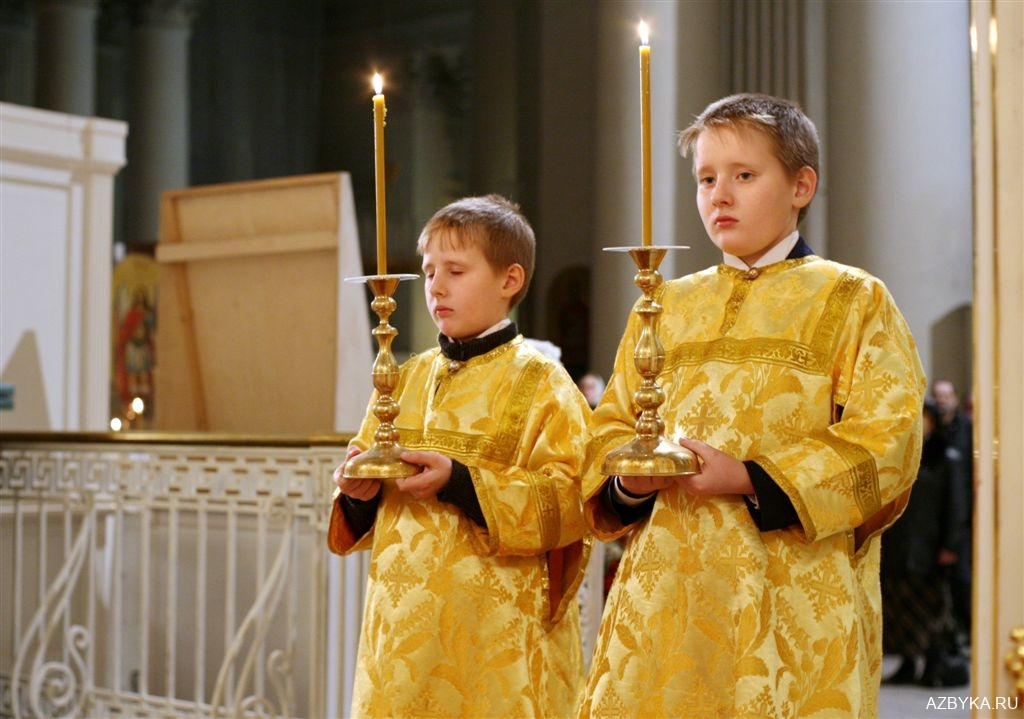 Свещеносцы
