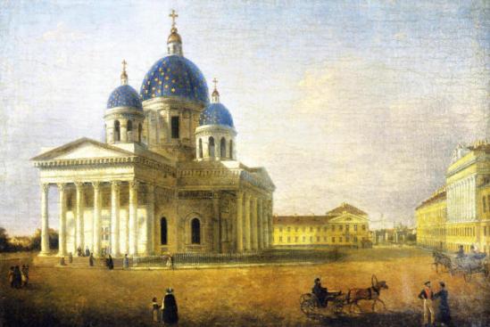 063 - Собор в честь Святой Живоначальной Троицы: История