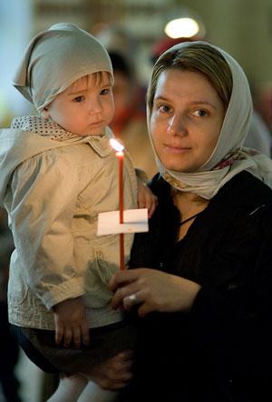 Воспитание ребёнка в христианской вере