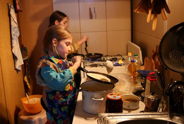 Дети семьи Пархоменко