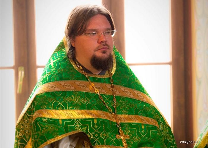 Из дневника священника