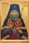Слова и проповеди – святитель Иоанн (Максимович)