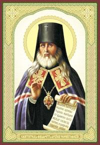Беседа в неделю 27-ю – святитель Филарет Черниговский
