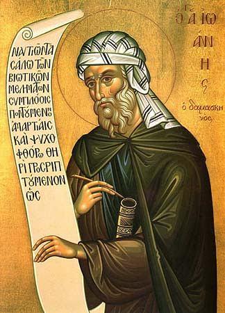 Два слова на Рождество Пресвятой Богородицы – преподобный Иоанн Дамаскин