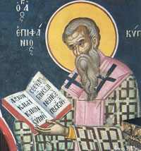 Слово в неделю Ваий – святитель Епифаний Кипрский