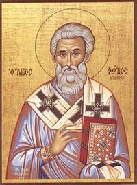 Слово на Рождество Пресвятой Богородицы – святитель Фотий Константинопольский