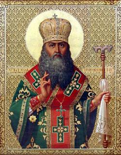 Слова и беседы на дни святых – святитель Иннокентий Херсонский