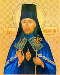 Слова и речи святителя Иннокентия, епископа Пензенского и Саратовского