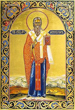 Слово на Богоявление – священномученик Ипполит Римский