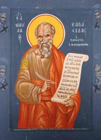 Слово на Преславное Рождество Пресвятой Владычицы нашей Богородицы  – праведный Николай Кавасила