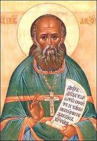 Проповеди праведного Алексия Мечёва