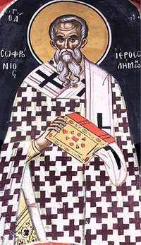 Слово на воздвижение честнаго Креста и на святое Воскресение – святитель Софроний Иерусалимский