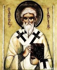 Слово на Введение Пресвятой Богородицы во храм –  свт. Тарасий Константинопольский