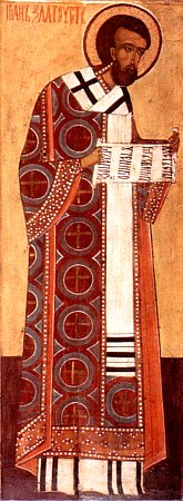 Похвалы святым – святитель Иоанн Златоуст