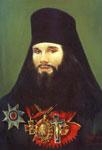 Поучительные слова на Воскресные дни, к подольской пастве говоренные Кириллом, архиепископом Подольским и Брацлавским