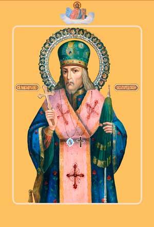 Слово святителя Иоасафа, епископа Белгородского, в Неделю 25‑ю по Сошествии Святого Духа