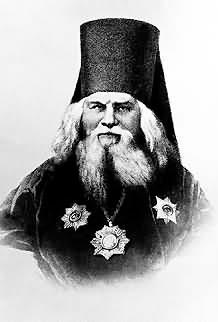 Беседы и слова на некоторые праздничные, воскресные и высокоторжественные дни — архиепископ Иринарх (Попов)