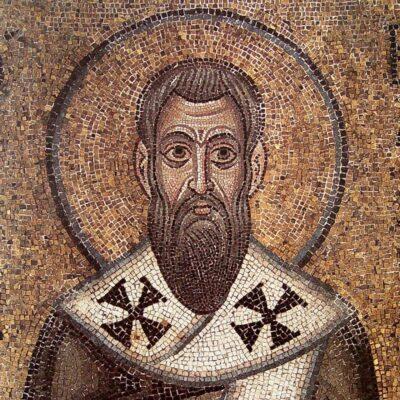 О вере и неверии одного иудея. Василий Великий, архиепископ Кесарийский
