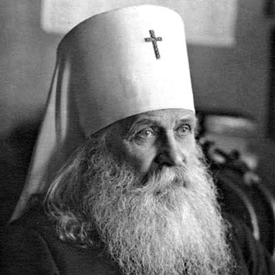Промысл Божий в моей жизни. Митрополит Вениамин (Федченков)