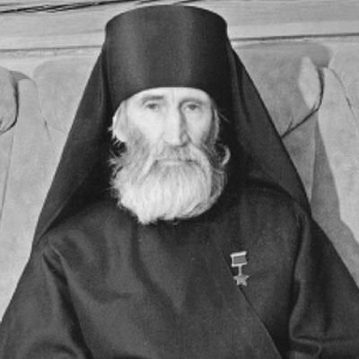Звезда монаха Киприана