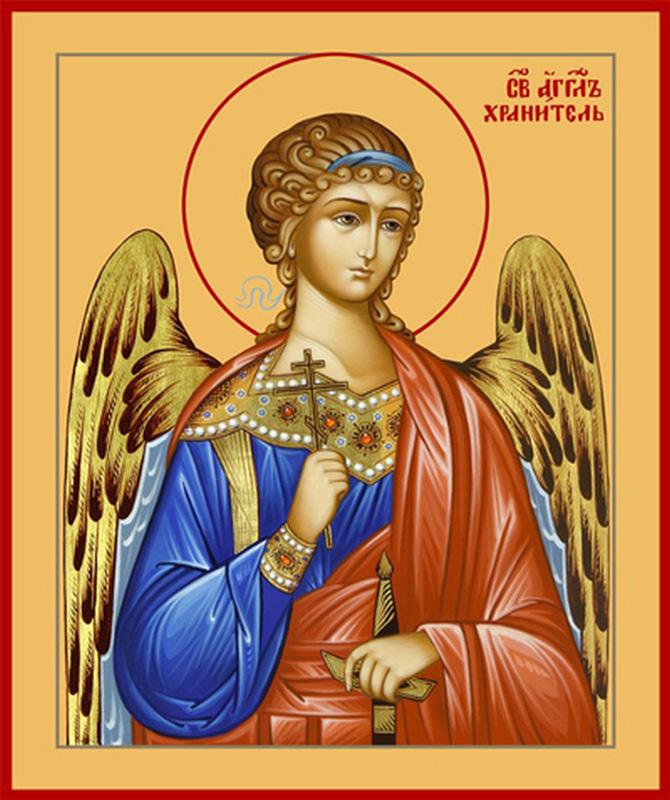 angel hranitel 1 - Ангел-Хранитель
