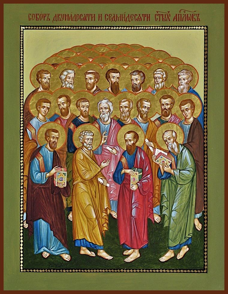 apostoly 1 - Апостолы