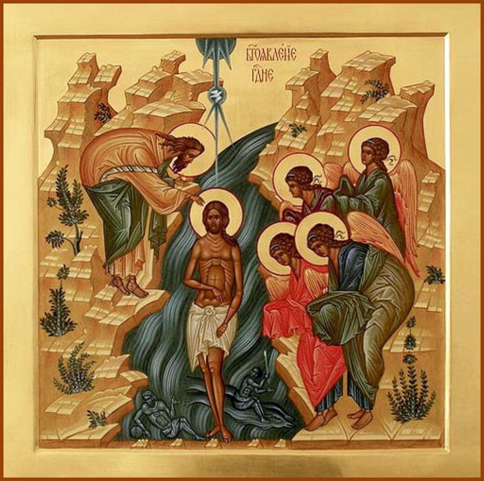 bogojavlenie 1 - Богоявление