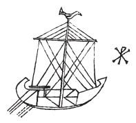 Корабль – символ христианской Церкви